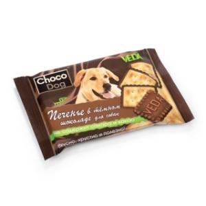hoco_dog-cookie-dark_chocolate-dogs-600x600-srgb_370065954